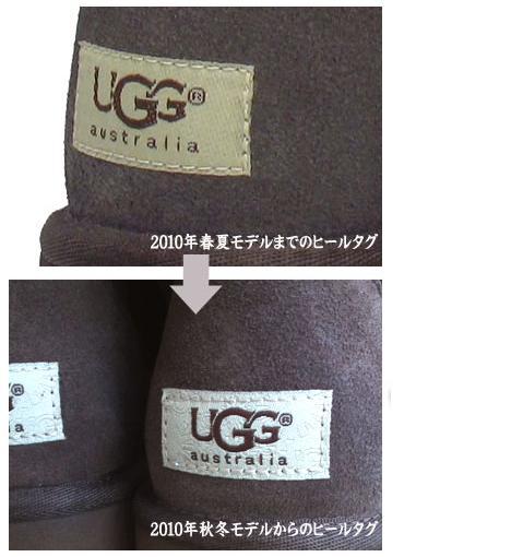 UGG2.jpg